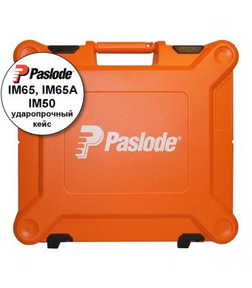 Ударопрочный кейс газового гвоздезабивного пистолета Paslode IM65A F16