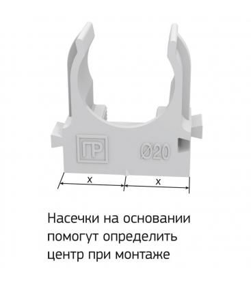 Клипса для быстрого монтажа Промрукав